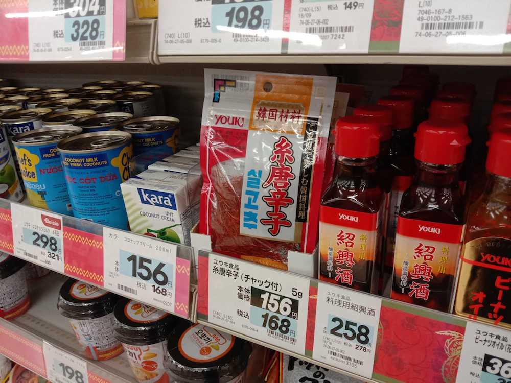 スーパーで買える糸唐辛子