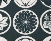 トウガラシの家紋、「唐辛子紋」って一体何なの?